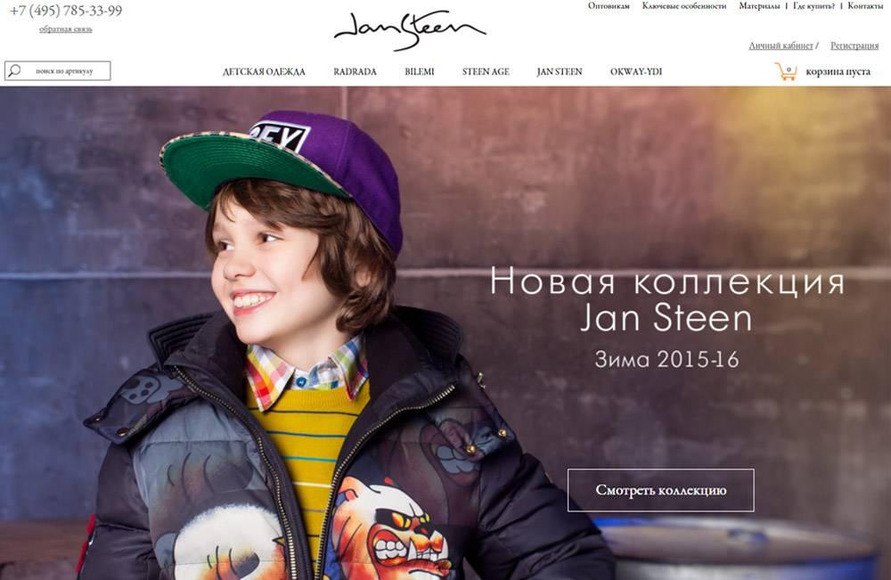 7df5dd3f6901 Адаптивный интернет-магазин для оптовиков JSTEEN.ru